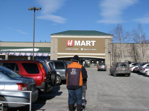 H Mart Burlington MA
